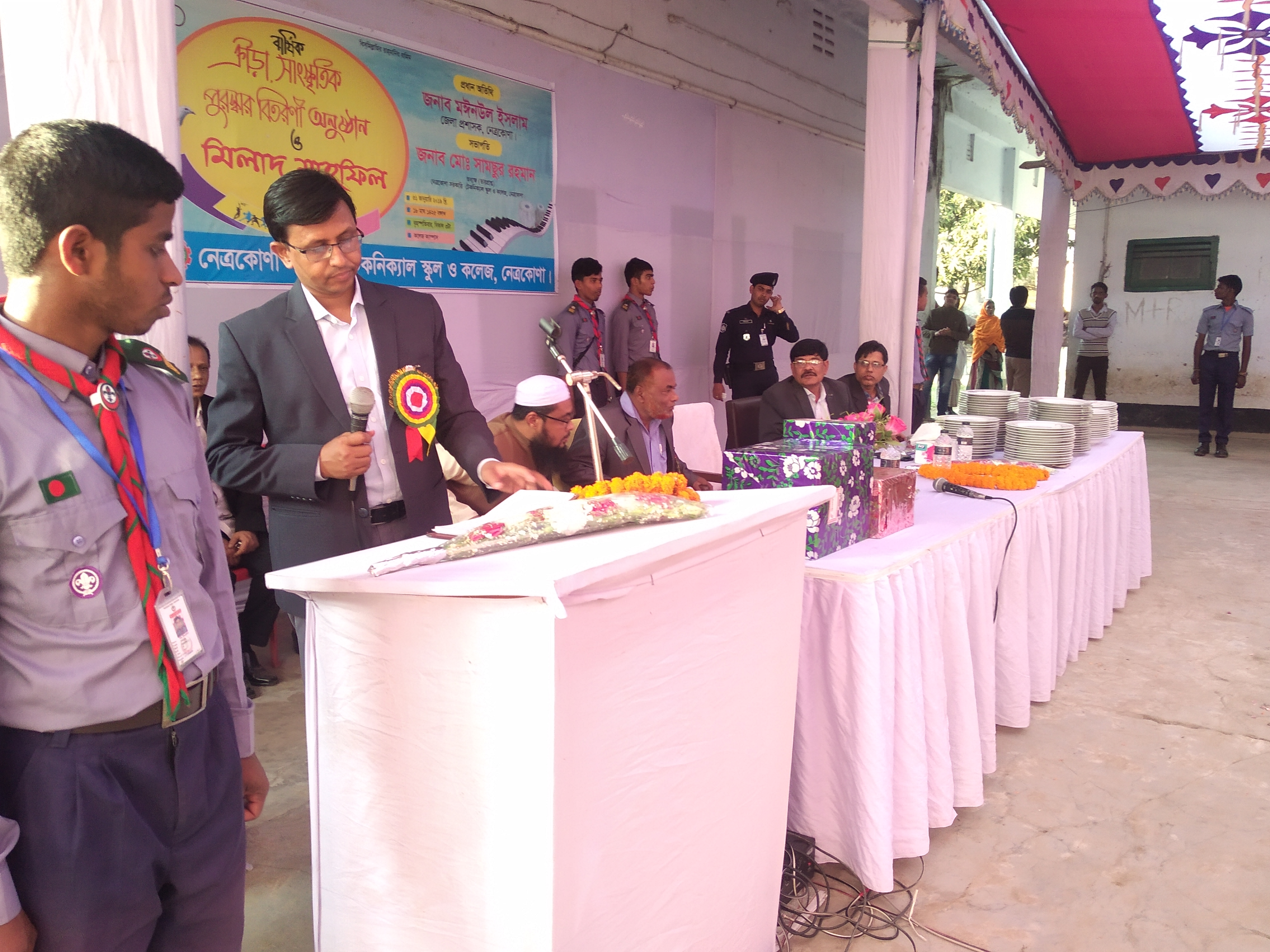 Prize giving ceremony for Annual Sports.....